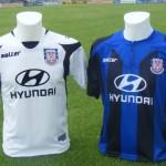 Las nuevas camisetas del FSV Frankfurt
