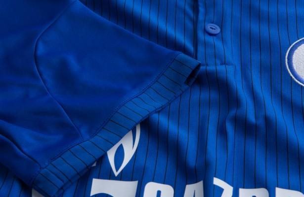 Nuevas camisetas Schalke 04 2015/16