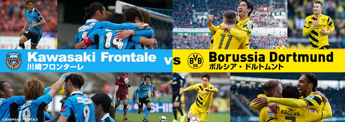 Calendario Pretemporadas 2015/16 1.Bundesliga