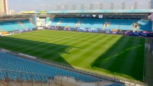 Arena Khimki. Sede de la contienda. Imagen procedente de: arena-khimki.ru